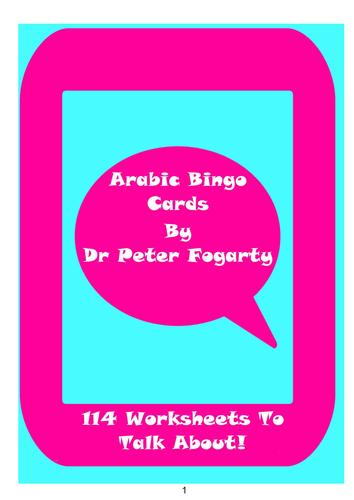 114 Arabic Bingo Cards