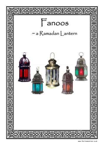 Islamic Fanoos or lantern perfect for Ramadan or Eid