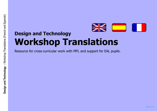 Design and Technology Translations