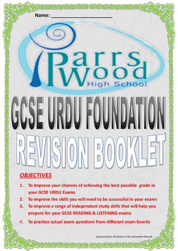 Free URDU GCSE higher and Foundation Revision Guide