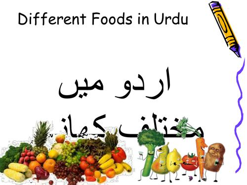 various foods, fruits and vegetables in urdu