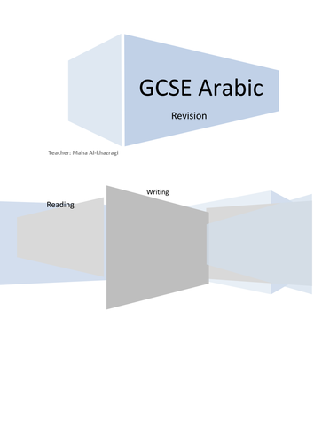 Arabic GCSE revision Reading and Writing