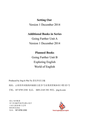 English Course For Chinese Students