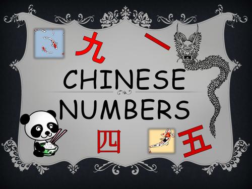 Numbers – Chinese characters – KS2-KS3