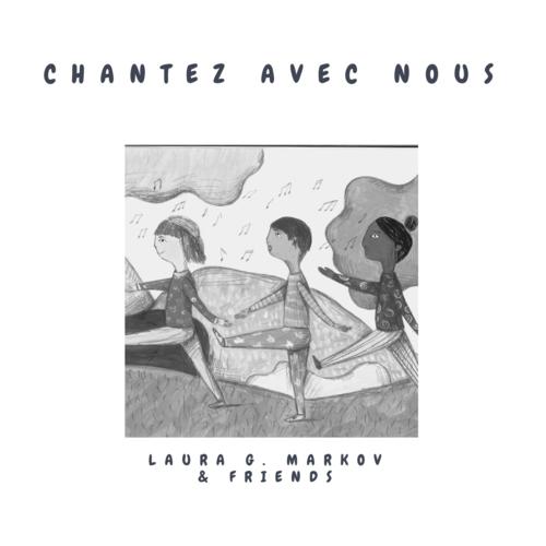Song: Marchons tous (CD- Chantez avec nous)