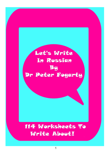 114 Russian Writing Worksheets For Writing Practice. by peterfogarty ...