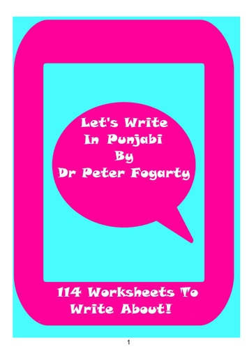 114 Punjabi Writing Worksheets For Writing Practice