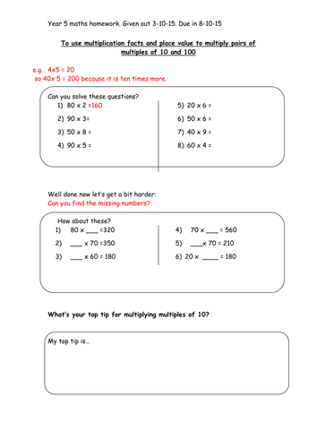 Multiplying by multiples of 10 by Jacq23 | Teaching Resources