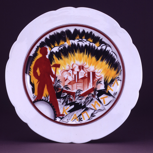 Teaching History with 100 Objects - Russian revolutionary plate
