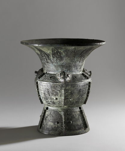Teaching History with 100 Objects -Bronze vessel from Shang China