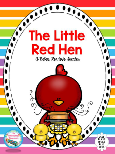 Little Red Hen Readers Theater - Common Core Aligned
