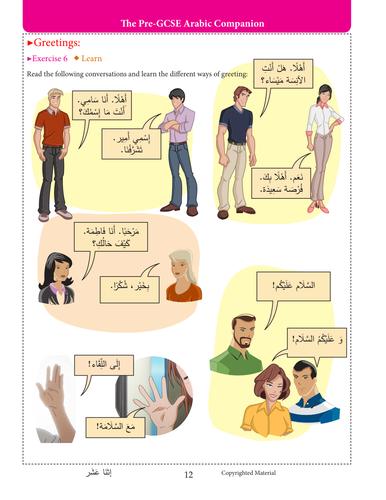 Arabic greetings the basics by chawki teaching resources tes m4hsunfo