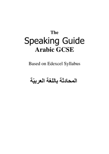 GCSE Speaking Guide for Arabic students