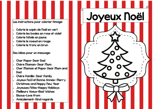 French christmas cards by frenchgerman teaching resources tes french christmas cards to colour spiritdancerdesigns Choice Image