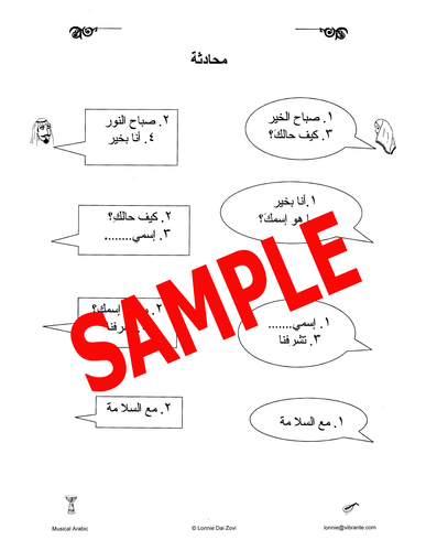 how to be polite in conversation pdf