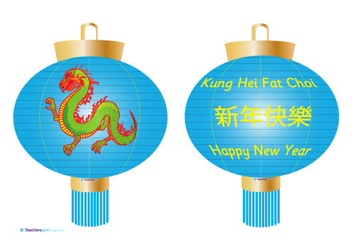 CHINESE NEW YEAR LANTERNS WITH MESSAGE KUNG HEI FAT CHOI
