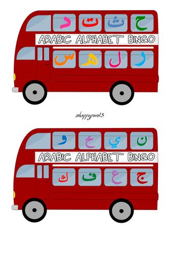 Arabic Alphabet Bingo Boards_Buses