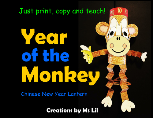 Monkey Lantern Craft ::  Chinese New Year Craft  ::  Year of the Monkey Craft