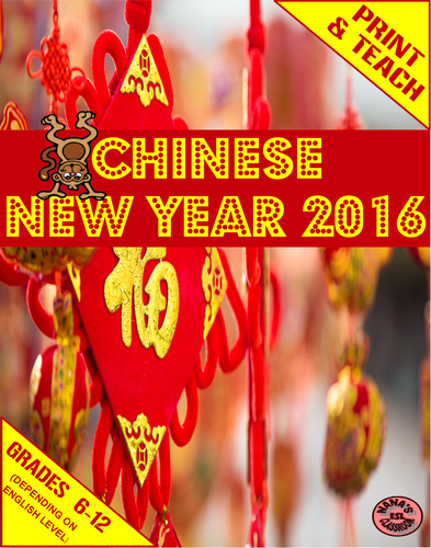 ♥ESL♥ CHINESE NEW YEAR 2016 » Mini Units for ESL Students