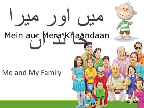 Family in Urdu