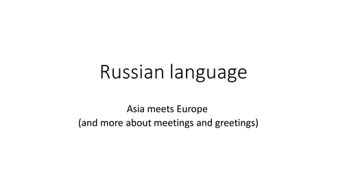 Russian language 2