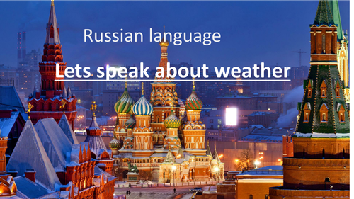 Russian language 3