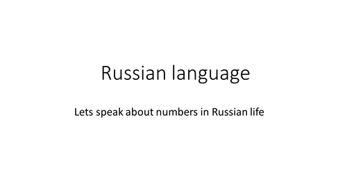Russian language 4