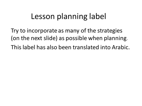 Arabic Training used effectively in UAE Schools