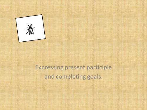 Using  zhe/zhao 着