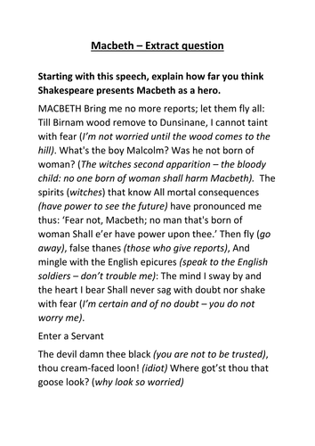 till birnum wood do come to dunsinane essay What is macbeths reaction to the news that birnam wood is moving 'fear not, till birnam wood do come to dunsinane:' and now a wood comes toward dunsinane.
