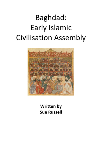 Introduction to Islam Class - Homework Class?