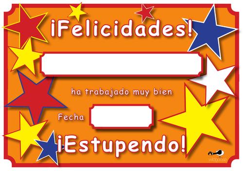 Spanish Reward Certificate