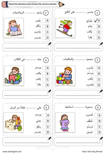 reading writing worksheet by nizart teaching resources tes. Black Bedroom Furniture Sets. Home Design Ideas