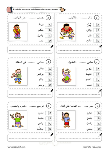 Reading/writing and speaking worksheet