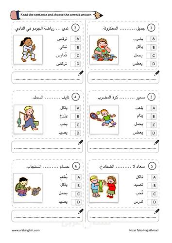 Word Empowering (verbs)