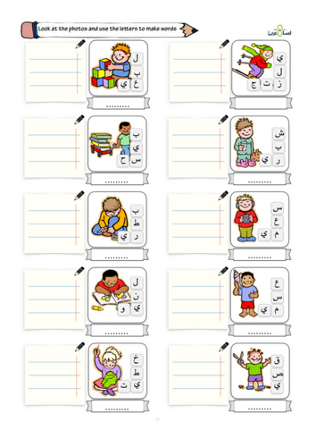 Handwriting and spelling