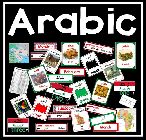 ARABIC LANGUAGE TEACHING RESOURCES -GEOGRAPHY DISPLAY EAL SYRIAN SYRIA MAPS AFRICA MIDDLE EAST
