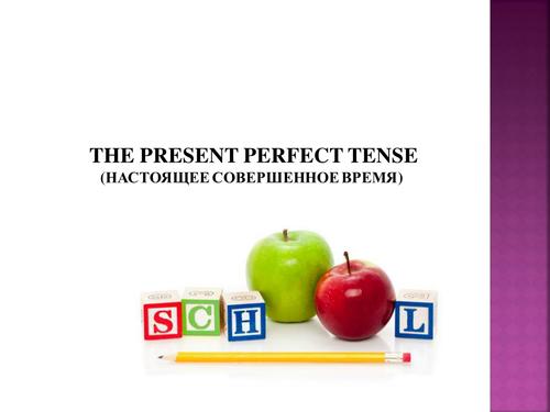 Present perfect tense (presentation)