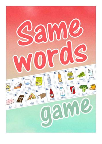 Same words game