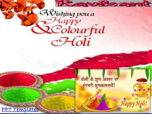 Holi PPT  Slides for Holi Celebration Presentation with Background Music