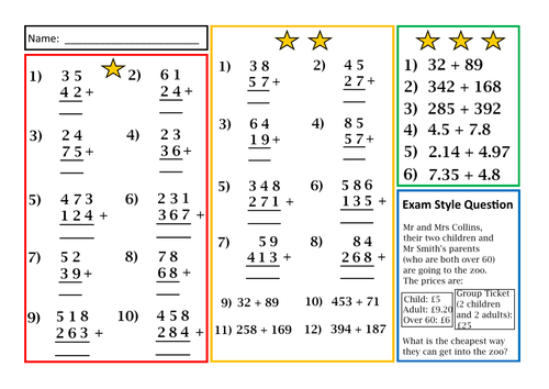 Differentiated Written Addition Worksheet