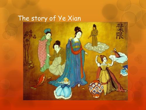 Ye Xian (Chinese Cinderella)