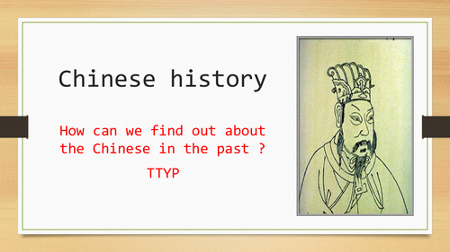 Chinese dynasty and timelines lesson (Lower KS2)