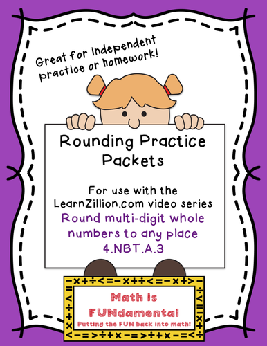 Rounding Practice Packet - For Use with LearnZillion videos series (4,NBT.A.3)