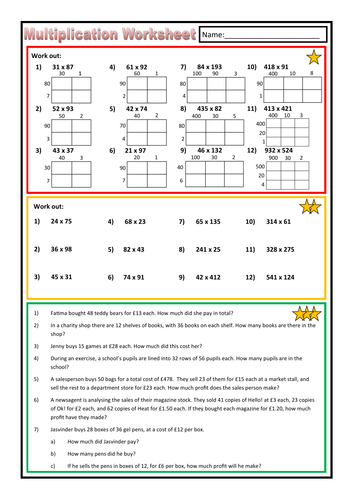 Differentiated Written Multiplication Worksheet