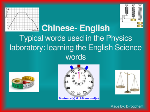 Physics: Scientific English  for Chinese students learning  physics (yrs 14-17)