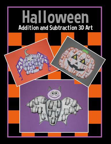 Halloween 3D Addition and Subtraction Art