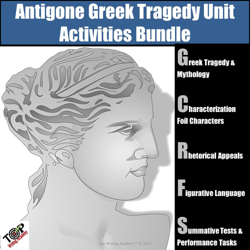 Antigone Sophocles Unit