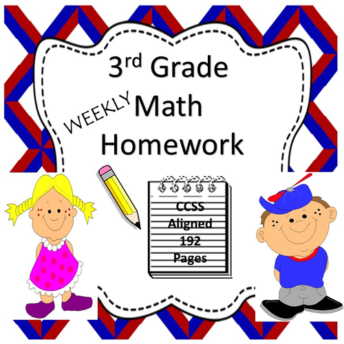 3rd Grade Math Homework - 3rd Grade Spiral Math Review Worksheets