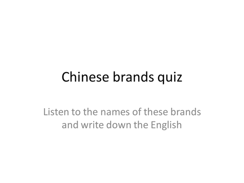 Quiz about international brand names in Chinese